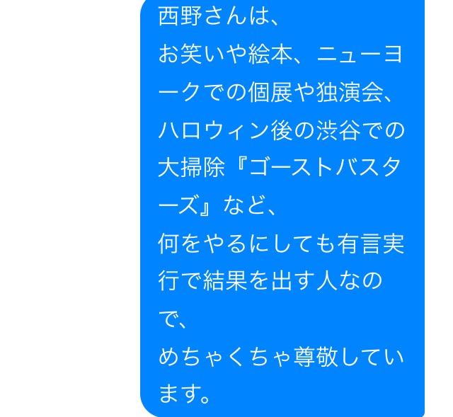 FullSizeRender (20)