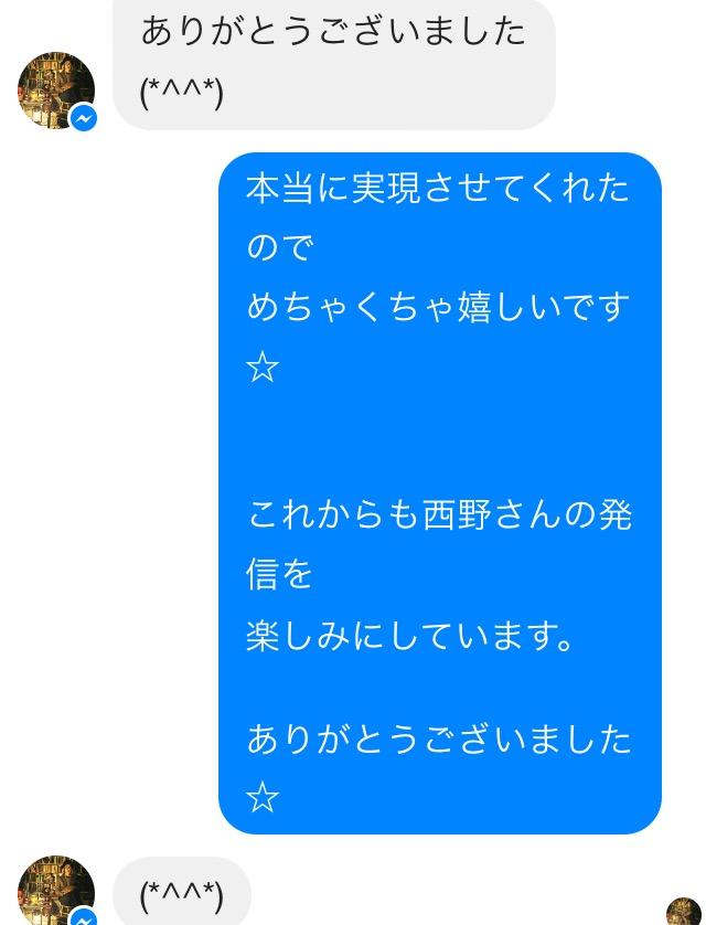 FullSizeRender (26)