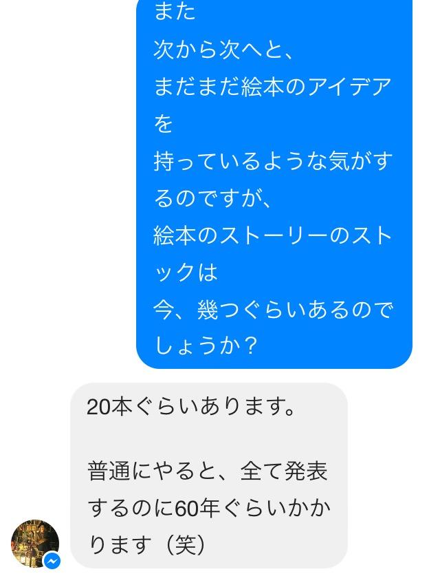 FullSizeRender (6)